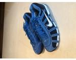 Kasutatud vehklemine meeste jalatsid,  NIKE AIR ZOOM FENCER